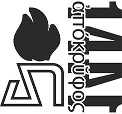 apokrif-logo
